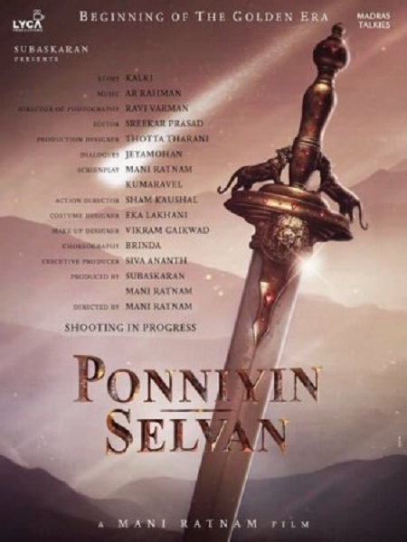 Aishvaria Rai Bachchan will play two roles in the Ponniyin Selvan by Mani Ratnam