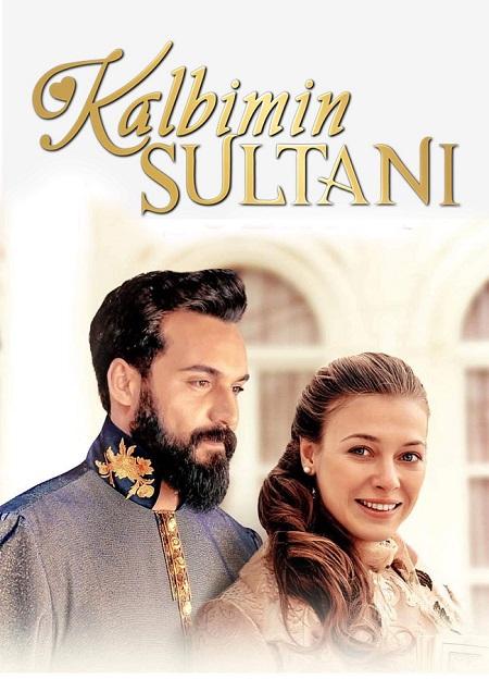Hay Sultan Latest Turkish Series 2020