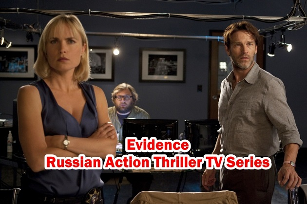Evidence (Улики) Russian Action Thriller TV Series