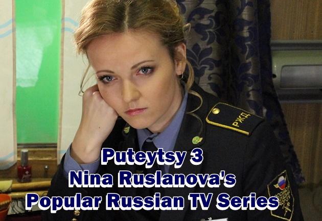 Puteytsy 3 Nina Ruslanova's Popular Russian TV Series