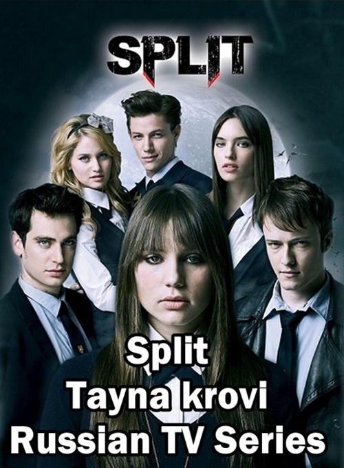 Split Tayna krovi Russian TV Series